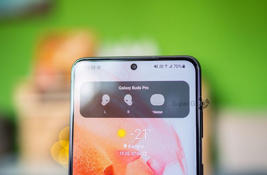 Samsung Galaxy S21 фронтальная камера