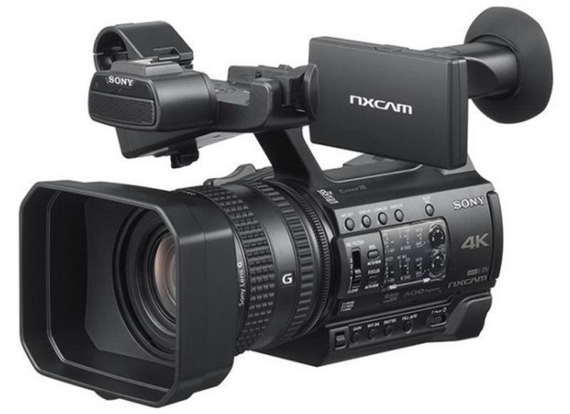 Sony HXR-NX200E