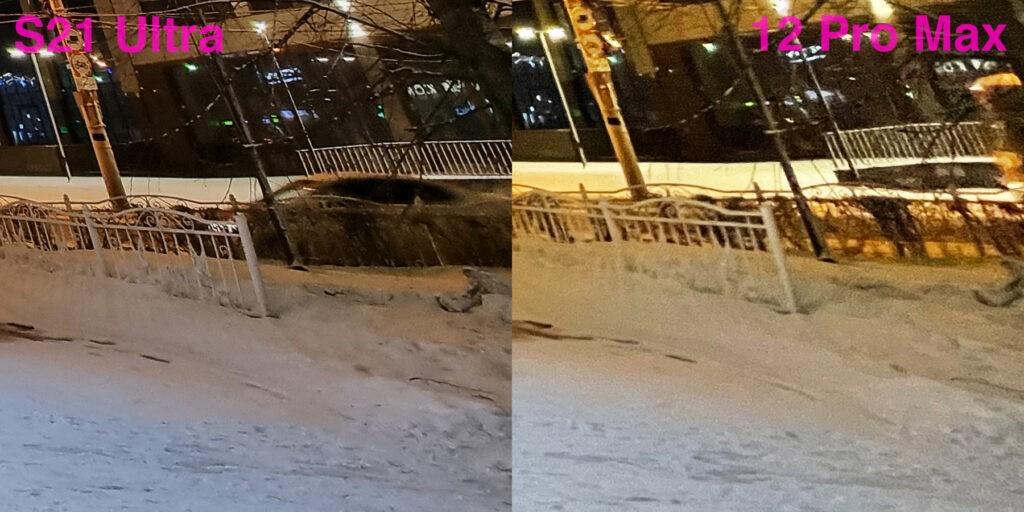 Сравнение качество фото с широкоугольной камеры Samsung S21 Ultra и iPhone 12 Pro Max (ночь)