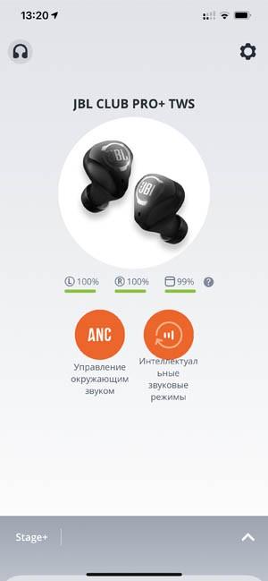 Myh JBL Headphones шупоподавление