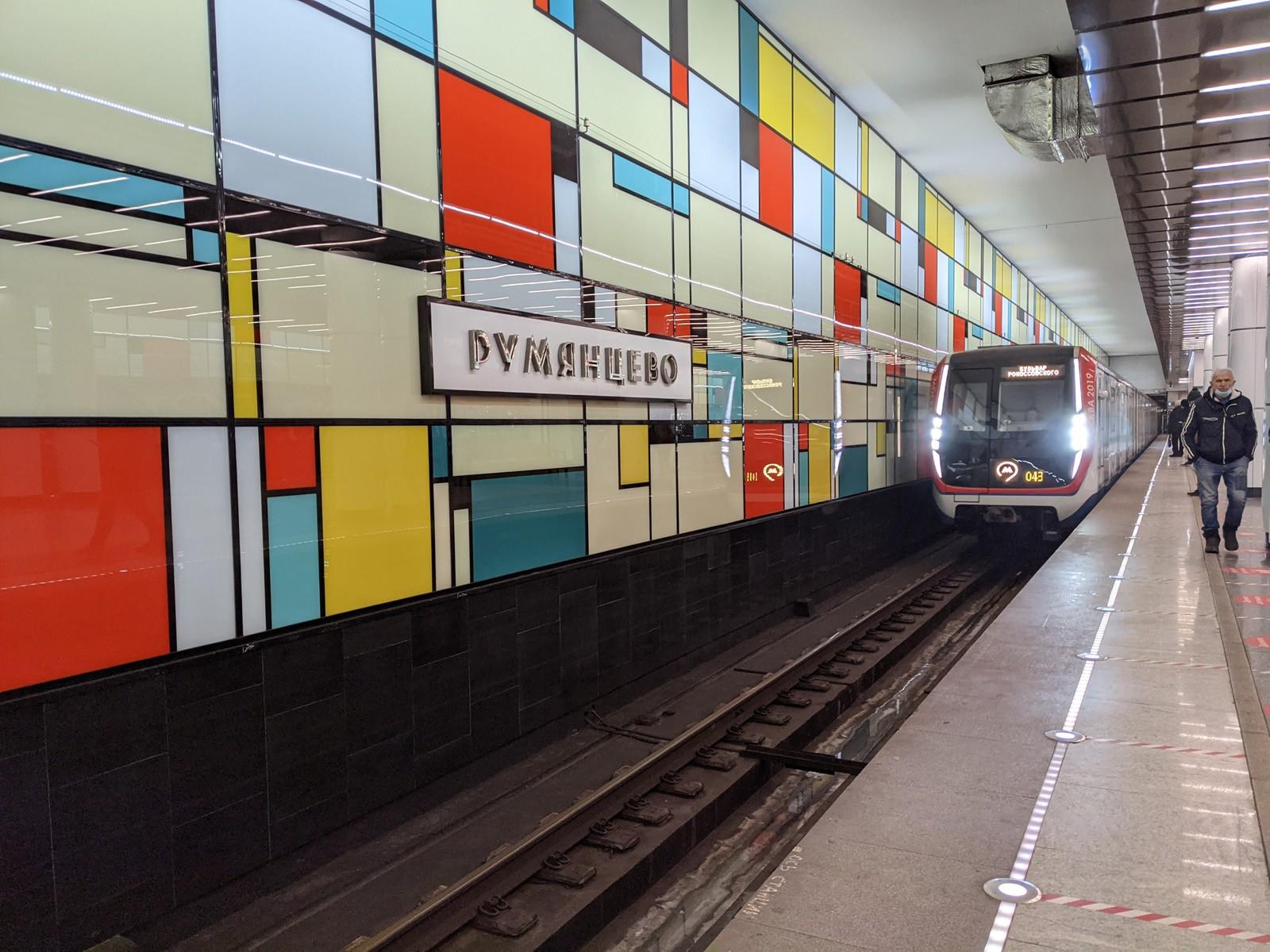 Пример фото с камеры Pixel 5