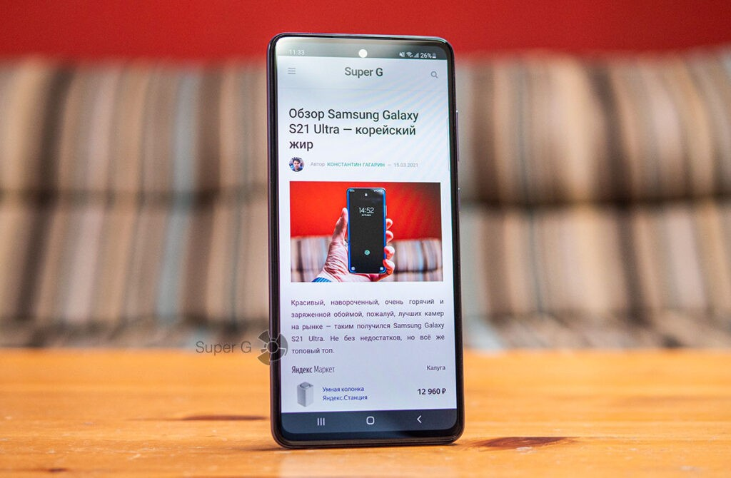 Экран Samsung Galaxy A52
