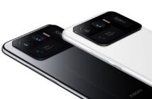 Отличия Xiaomi Mi 11 Ultra от Mi 11 Pro