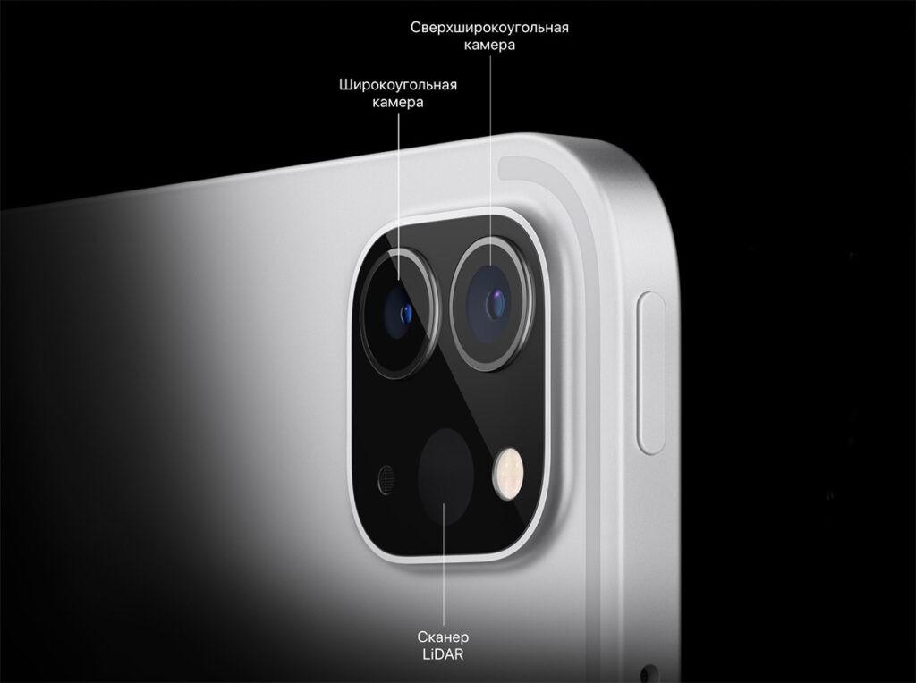 Камеры iPad Pro 2021