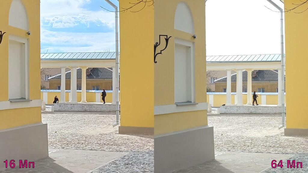 Сравнение качество фото в 16 и 64 Мп разрешении с камеры Samsung Galaxy A32
