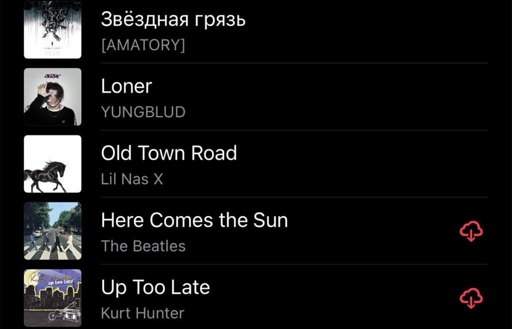 Песни в облаке Apple Music