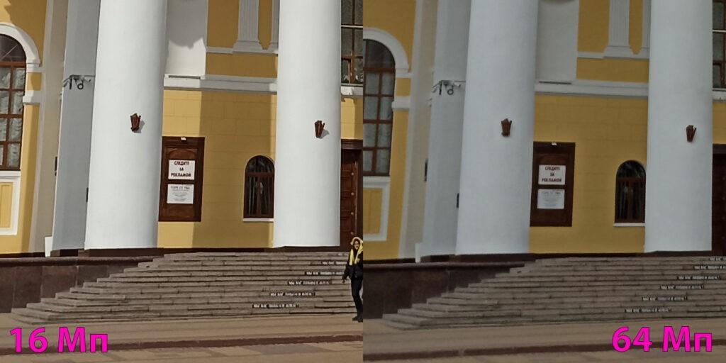 Сравнение качество фото в разрешении 16 и 64 Мп Redmi Note 10S
