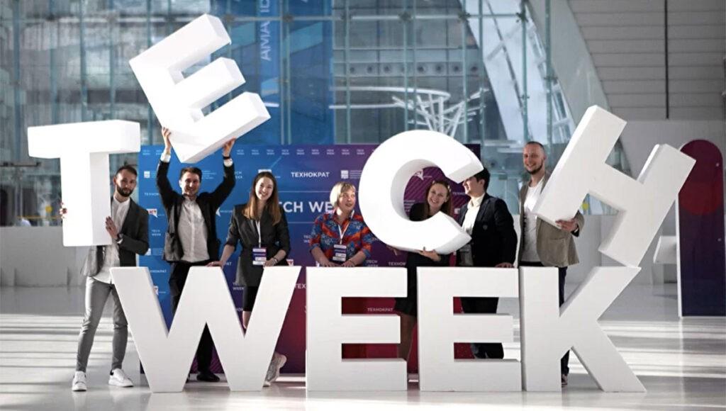Tech Week 2021 купить билеты сайт