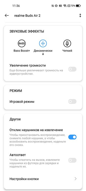 realme Link app android