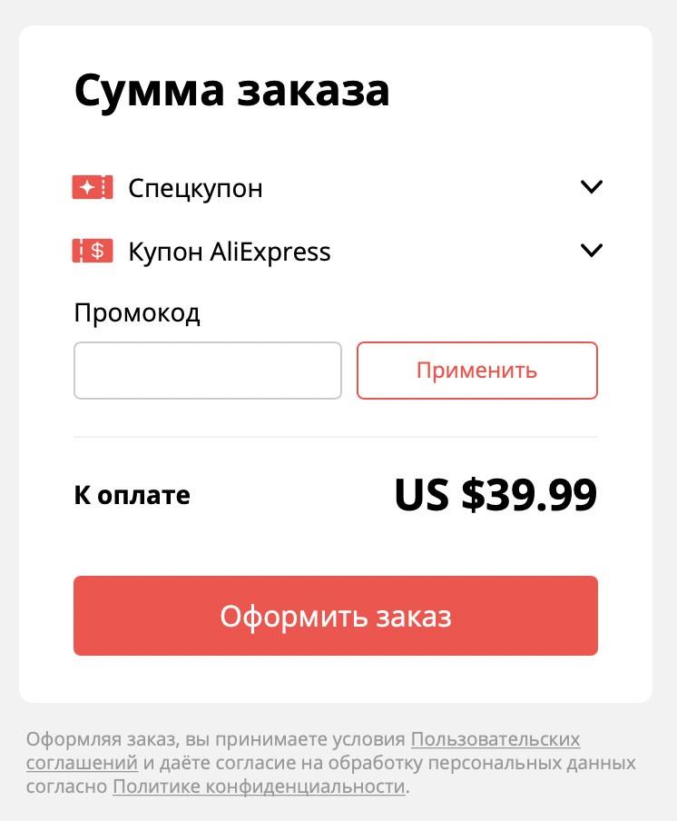 Цена со скидкой Redmi Buds 3 Pro