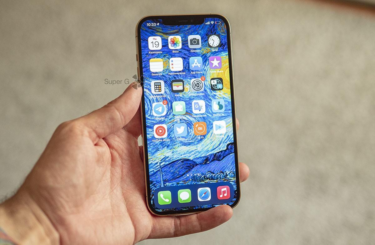 iPhone 12 Pro Max отзыв пользователя