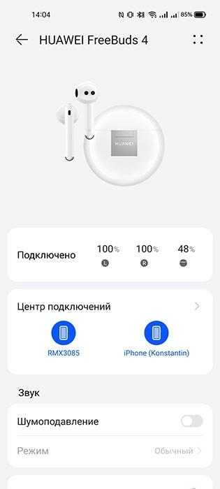 HUAWEI FreeBuds 4 приложение Ai Life Android