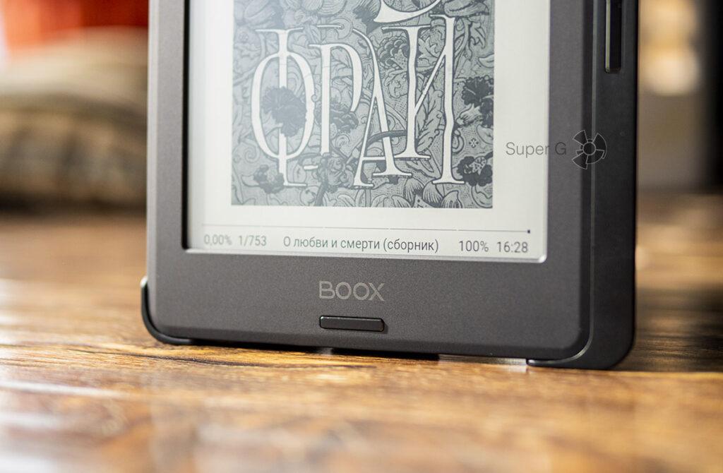 Экран на основе электронных чернил ONYX BOOX Volta 3