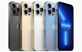 Цены iPhone 13 Pro Max 1 ТБ