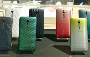 Asus Zenfone 2 цена