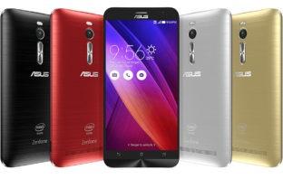 Asus Zenfone 2 цена, сроки поставки