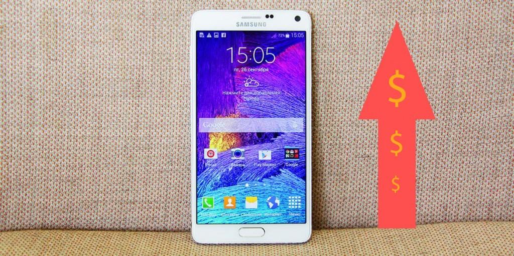 Samsung подняли цены