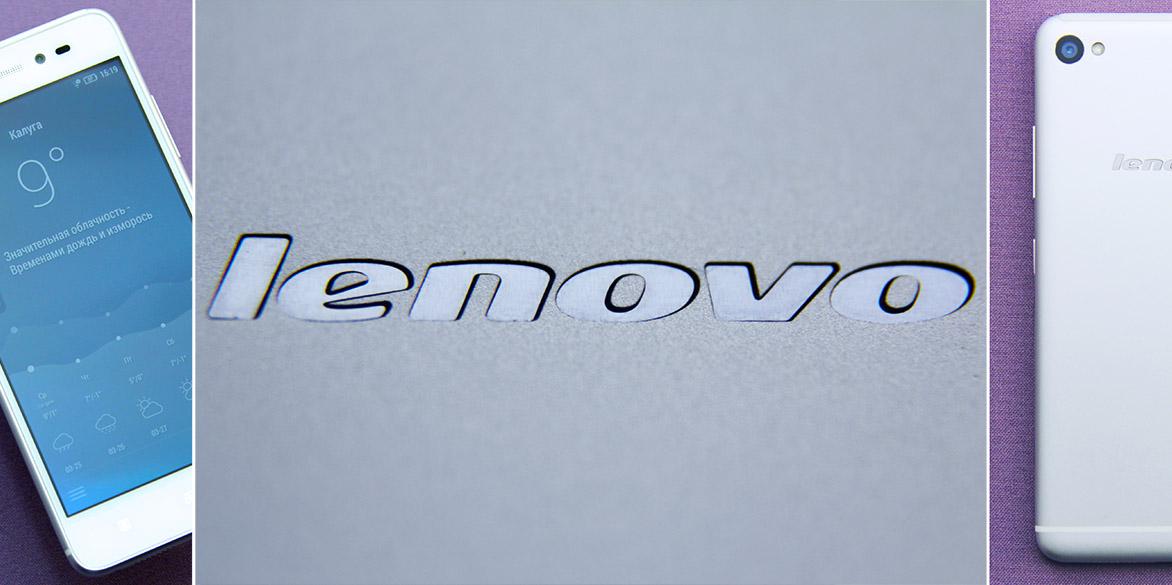 Обзор Lenovo Sisley S90