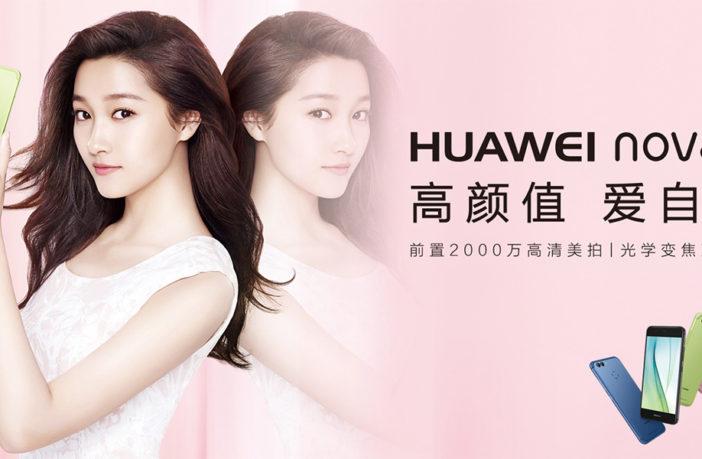 Huawei Nova 2 характеристики