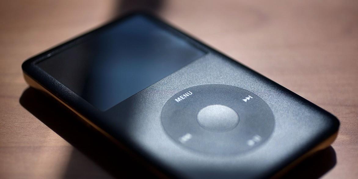 Прощай iPod Classic