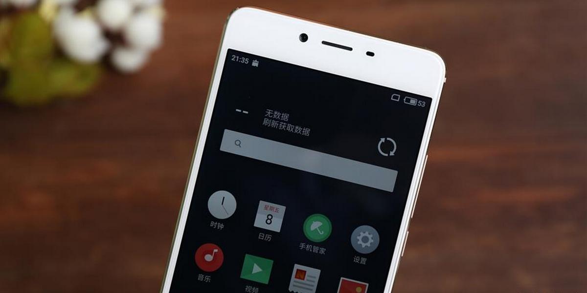 Meizu E2 официально представлен
