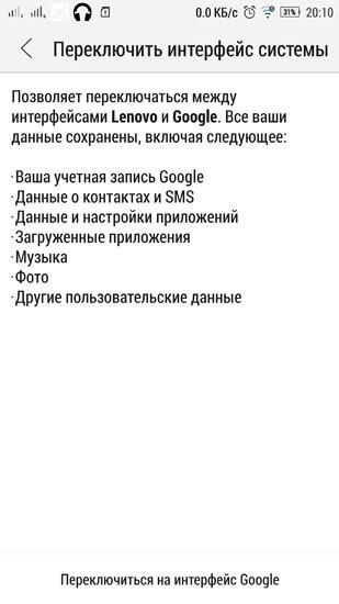 Для разработчиков - Интерфейс