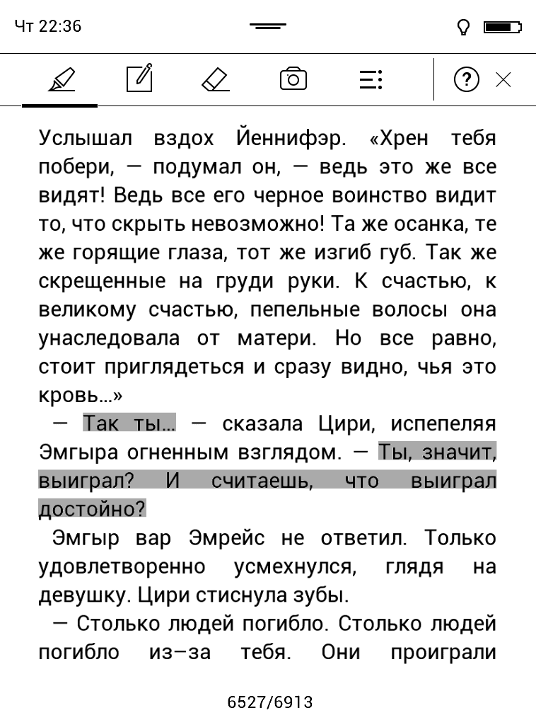Заметки 2