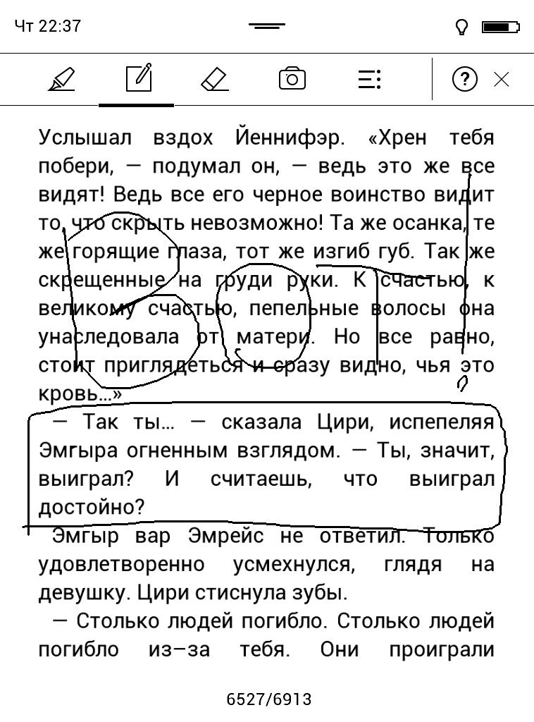Заметки 3