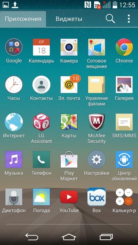 Интерфейс (приложения)