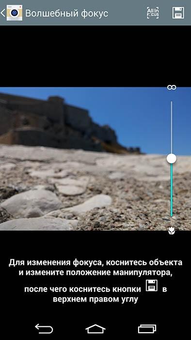 Камера (волебный режим 2)
