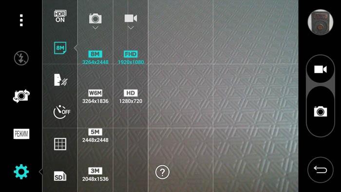 Камера (разрешение)