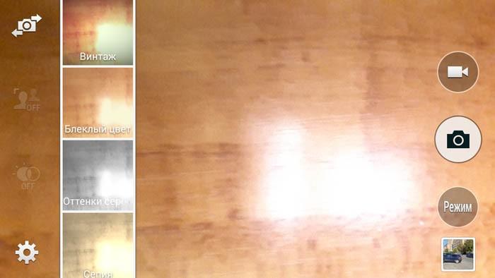 Камера (фильтры)