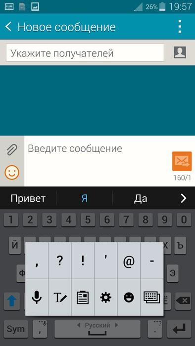 Клавиатура (настройка доп. кнопок)