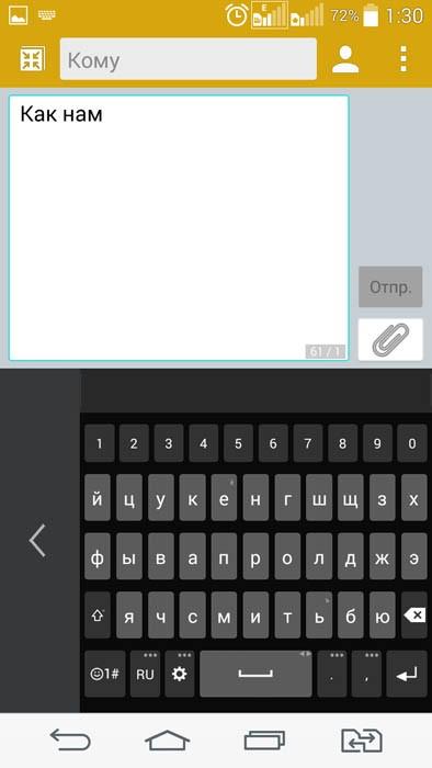 Клавиатура (управление одной рукой)