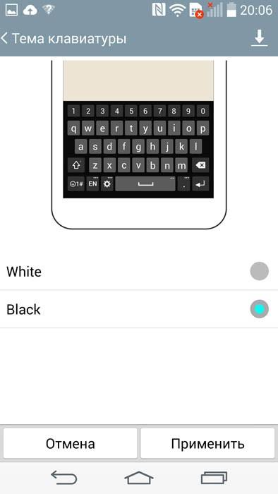 Клавиатура (цвета)