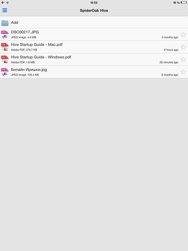 Клиент для iPad 2