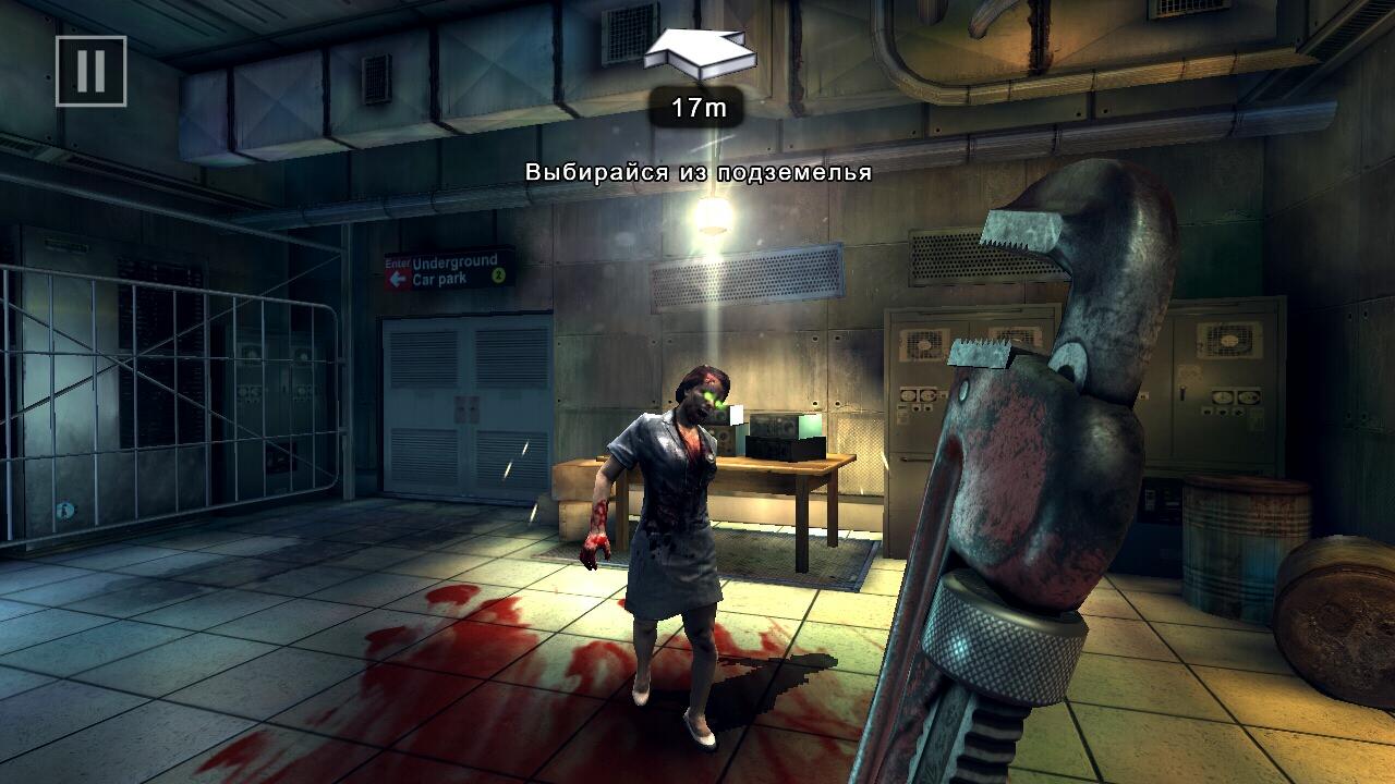 Максимальные настройки в Dead Trigger 2