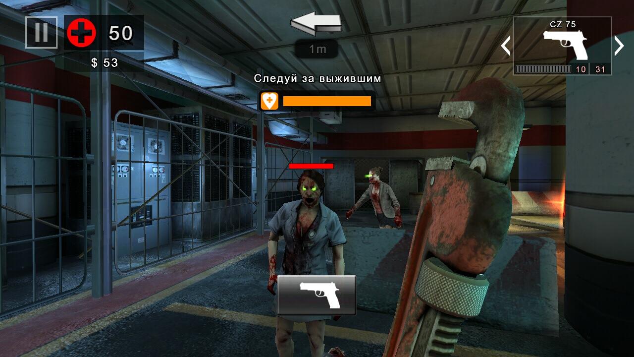 Минимальные настройки в Dead Trigger 2