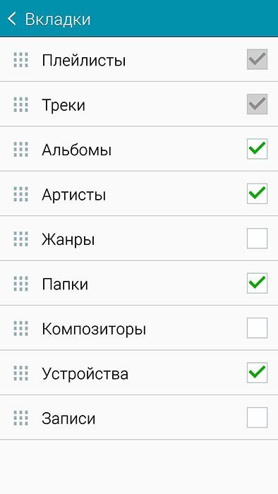 Муз. плеер (сортировка)