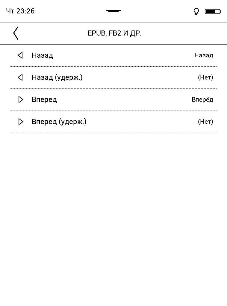 Навигация в тексте