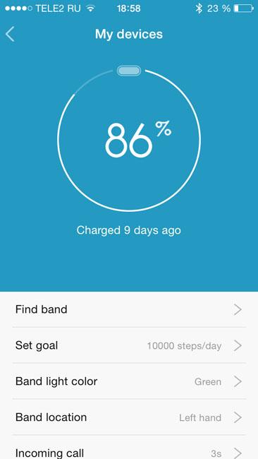 Настройка Xiaomi Mi Band