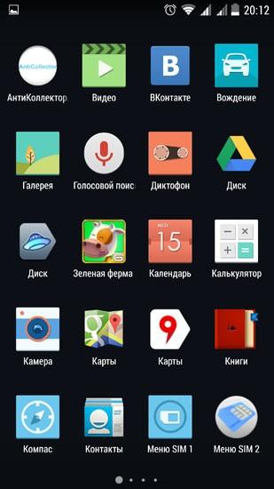 Обычный Android 2