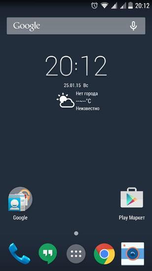 Обычный Android