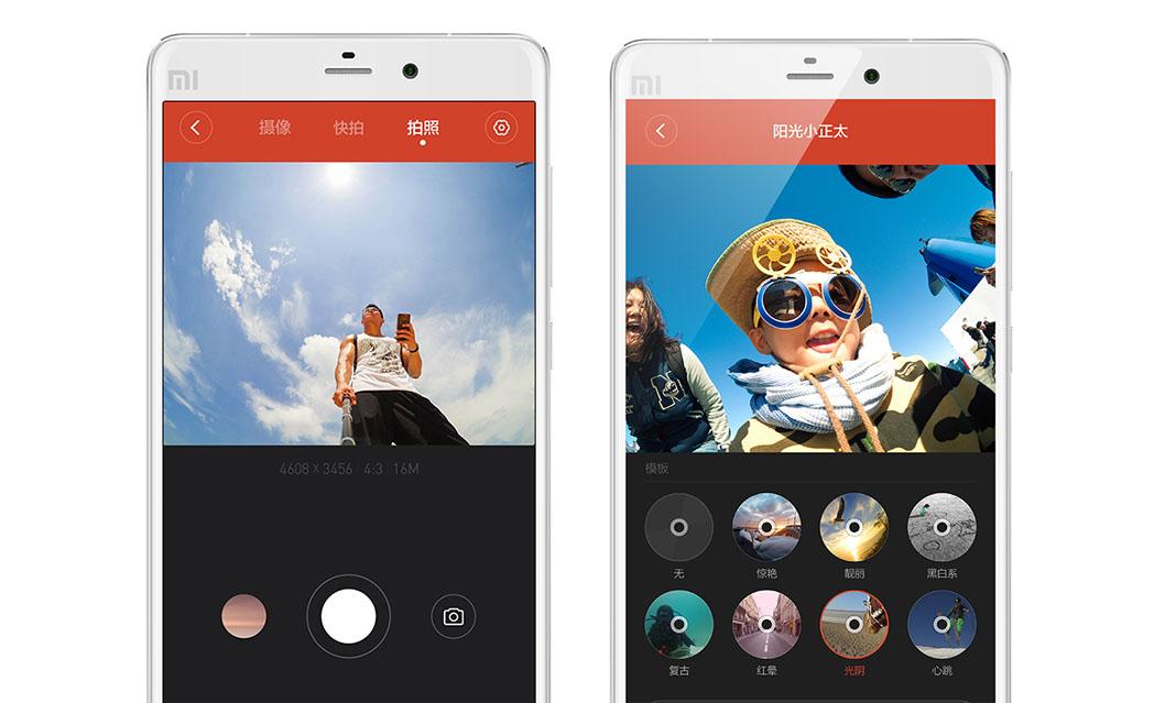 Приложение для Xiaomi Yi Action Camera