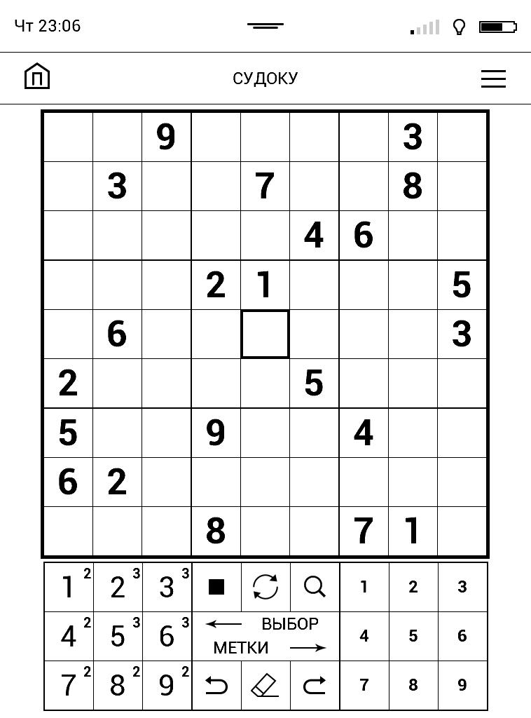 Судоку