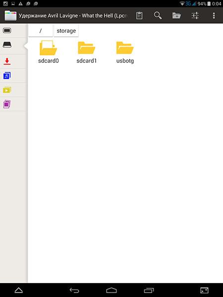Файловый менеджер (удержание)