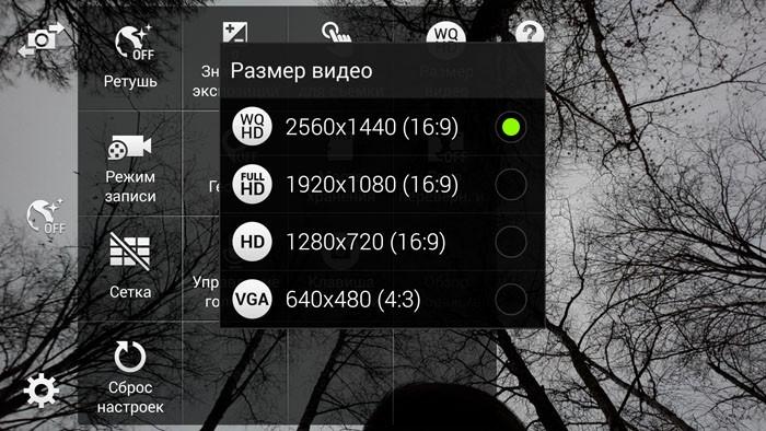 Фронтальная камера (разрешение 2)