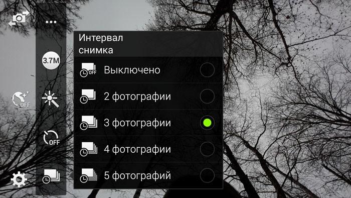 Фронтальная камера (фильтры)