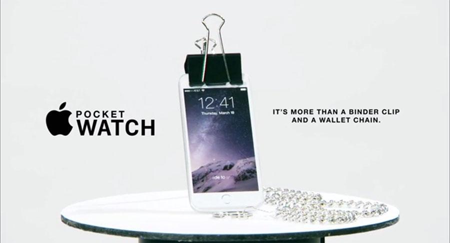 Цена на Apple Pocketwatch