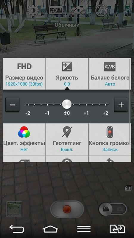 Camera 4